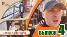 Embedded thumbnail for Дом на берегу Финского залива, Суходольского озера
